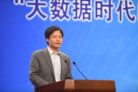 小米科技董事长雷军在第七届版权年会上演讲